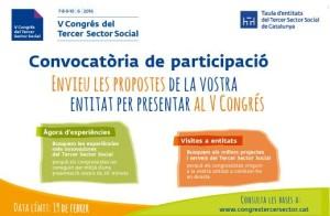 Convocatòria de participació d'entitats al V Congrés del Tercer Sector