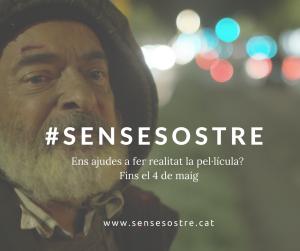 20170411_+#sensesostre