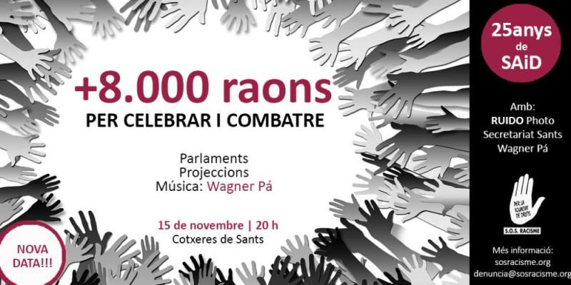 Celebració dels 25 anys del Servei d'Atenció i Denúncia de SOS Racisme, 15 de novembre