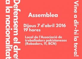 Nova assemblea pel Dret a la Nacionalitat, 7 d'abril