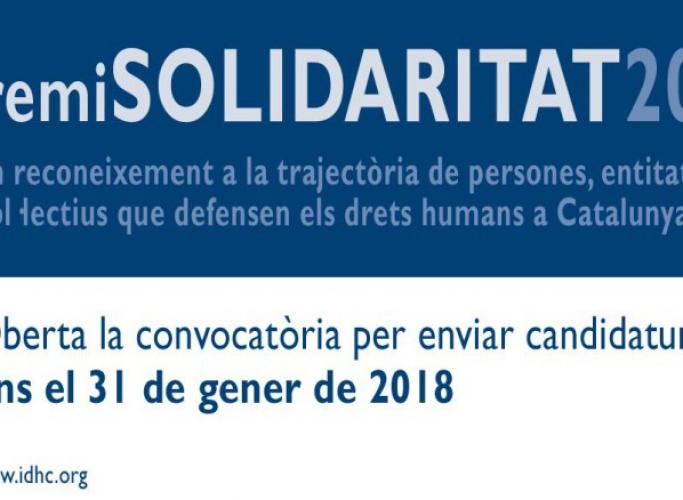 Convocatòria Premi Solidaritat 2017