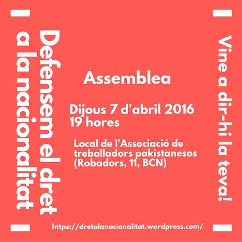 Assemblea dret nacionalitat