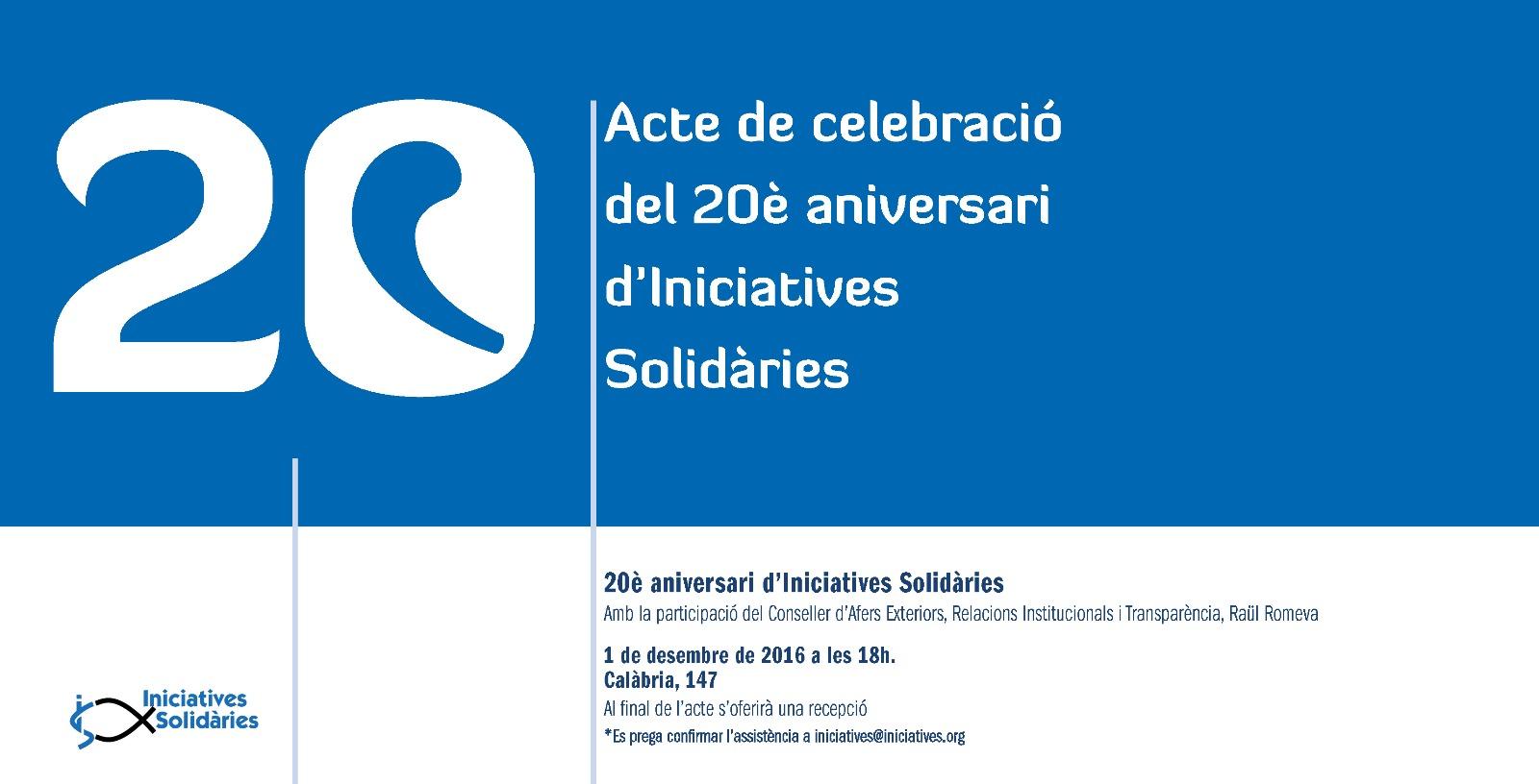 20è Aniversari d'Iniciatives Solidàries, 1 de desembre