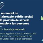 20171204_contractacio_publica_confe