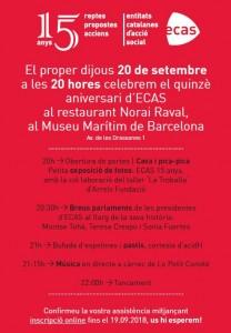 ecard_ecas15anys_programa