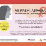 20190403_Permi-Aspasia