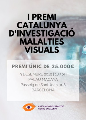 Entrega del 1r Premi Catalunya d'Investigació Malalties Visuals, 9 de desembre