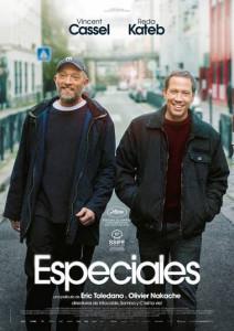 20200214_Especiales