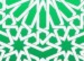 Cicle d'EICA: 'Apropament a les realitats islàmiques'