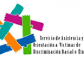 'Reptes de futur per la igualtat' jornada sobre discriminació racial o ètnica, 21 de setembre
