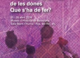 II Fòrum Rosa Virós sobre desigualtats de gènere, 25 i 26 d'abril