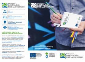 Premi anual de la Xarxa Europea d'Innovació per a la Inclusió, fins al 16 de juliol