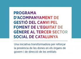 Programa d'Acompanyament a la Gestió del Canvi pel Foment de l'Equitat
