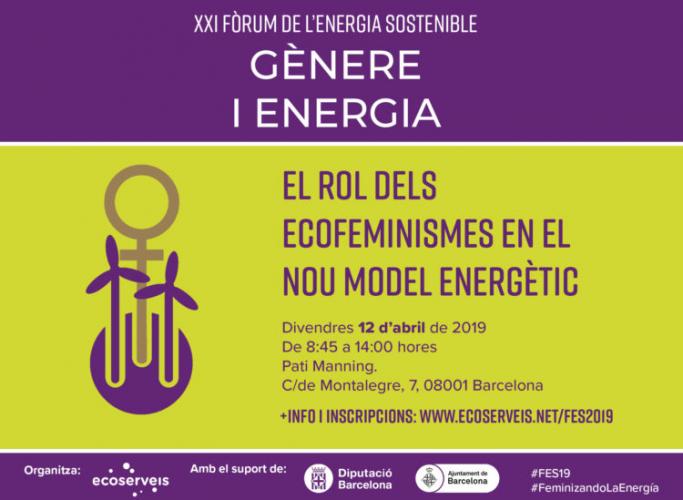 XXI Fòrum de l'Energia Sostenible, 12 d'abril