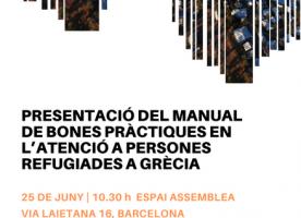 Presentació del 'Manual de bones pràctiques en l'atenció a persones refugiades a Grècia', 25 de juny