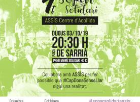 4t Sopar Solidari d'ASSÍS Centre d'Acollida, 3 d'octubre