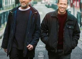 Preestrena solidària de la pel·lícula 'Especiales', 27 de febrer