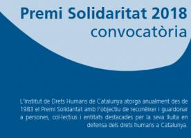 Convocat el Premi Solidaritat 2018